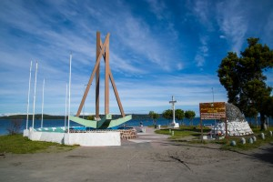 End of PanAm Highway Monument