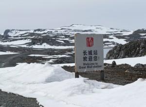 Chinese Base